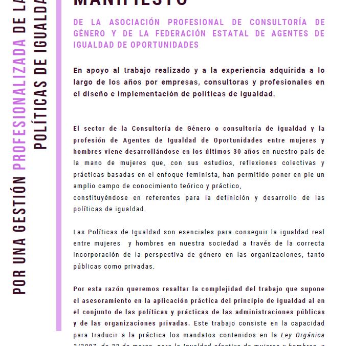 Manifiesto por una Gestión Profesionalizada de las Políticas de Igualdad